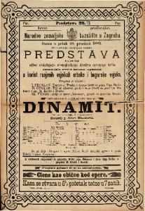 Dinamit Vesela igra u 2 čina / napisao M. Gjorgjević Prizrenac