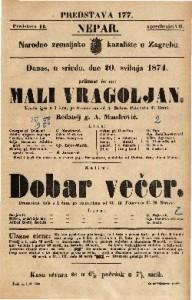 Mali vragoljan Vesela igra u 3 čina / po francezkom od A. Bahna