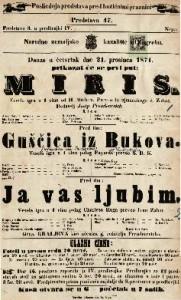 Miris Vesela igra u 1 činu / od H. Müllera