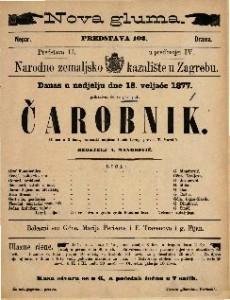Čarobnik gluma u 3 čina / franceski napisao Louis Leroy