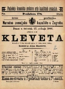Kleveta Komedija u 5 čina / francezki napisao E. Scribe
