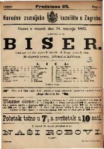 Biser Vesela igra u 3 čina / napisao H. Crisafulli i H. Bocage