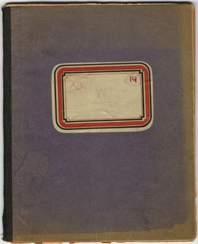 Bilježnica XIV. [Les Trophees] A Leconte de Lisle