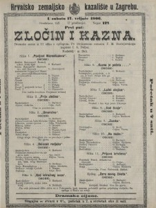 Zločin i kazna dramske scene u 11 slika s epilogom / po istoimenom romanu F. M. Dostojevskoga napisao I. A. Deljer