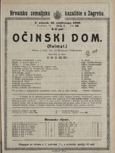 Očinski dom gluma u četiri čina / od Hermanna Sudermanna