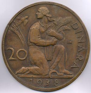 Skica za novac - 20 dinara,