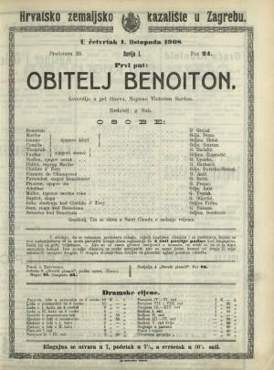 Obitelj Benoiton Komedija u 5 činova