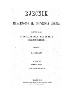 Sv. 20 : końokradica-kraketati : Rječnik hrvatskoga ili srpskoga jezika