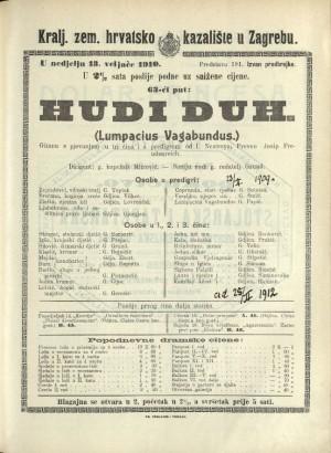 Hudi duh Čarobna gluma s pjevanjem u tri čina  =  Lumpacius Vagabundus