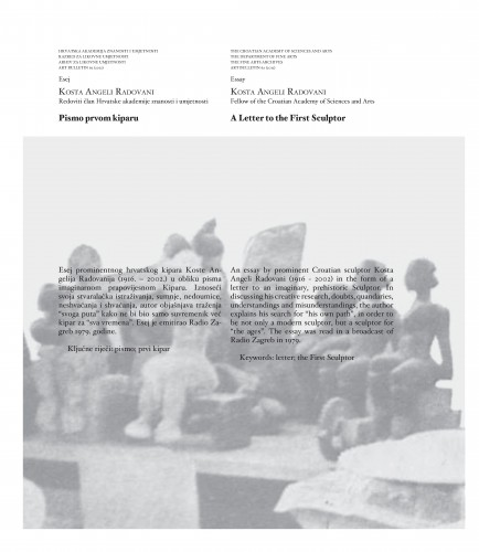 Pismo prvom kiparu : Art Bulletin