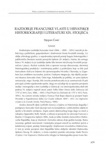 Razdoblje francuske vlasti u hrvatskoj historiografiji i literaturi XIX. stoljeća : [prilog u sažetku]
