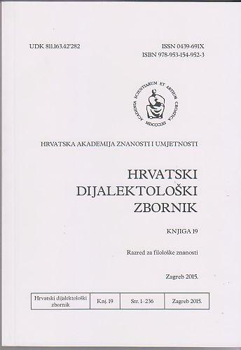 Hrvatski dijalektološki zbornik