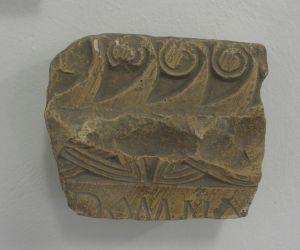 Fragment s krnjim natpisom Nepoznat