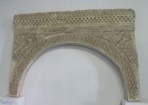 Dio stranice starohrvatskog ciborija - prokonzula Grgura Nepoznat