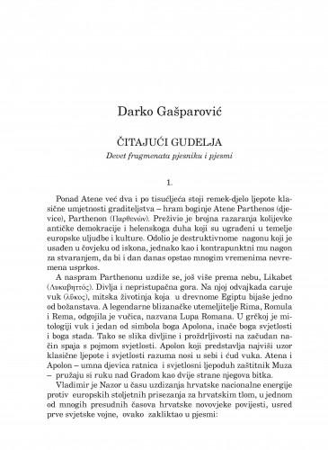 Čitajući Gudelja : devet fragmenata pjesniku i pjesmi : Forum : mjesečnik Razreda za književnost Hrvatske akademije znanosti i umjetnosti.