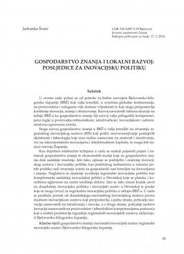 Gospodarstvo znanja i lokalni razvoj: posljedice za inovacijsku politiku