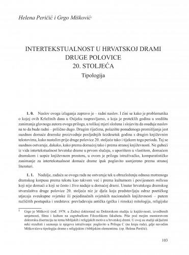 Intertekstualnost u hrvatskoj drami druge polovice 20. stoljeća : tipologija : Krležini dani u Osijeku