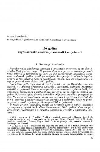 120 godina Jugoslavenske akademije znanosti i umjetnosti