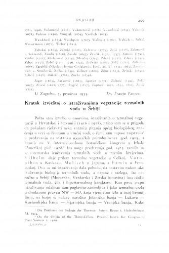 Kratak izvještaj o istraživanju vegetacije termalnih voda u Srbiji / V. Vouk