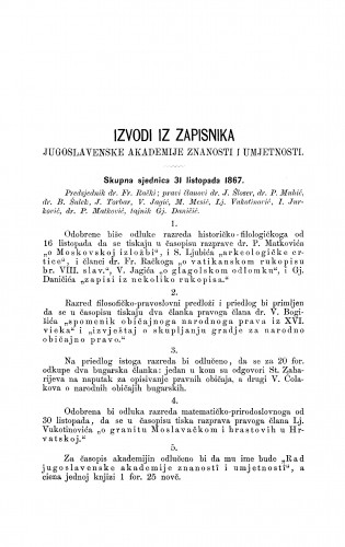 Izvodi iz zapisnika Jugoslavenske akademije znanosti i umjetnosti [1867-1868] : RAD