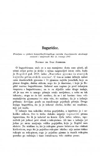 Bugarštice