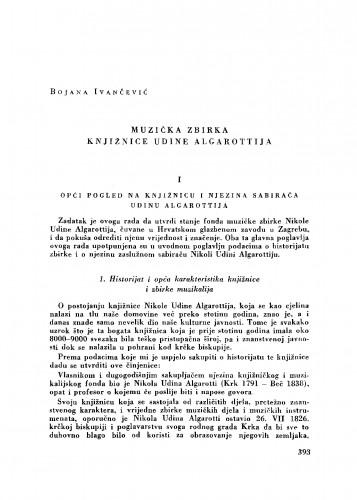 Muzička zbirka knjižnice Udine Algarottija