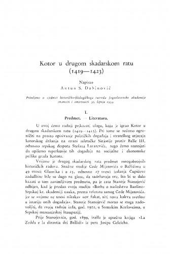 Kotor u drugom skadarskom ratu (1419-1423)