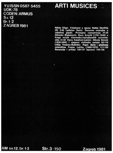 God. 12(1981), br. 1-2 : Arti musices