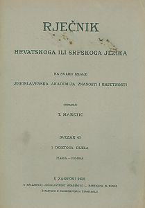 Sv. 43 : planda-podirak : Rječnik hrvatskoga ili srpskoga jezika