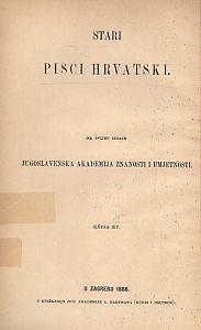 Djela Antuna Gleđevića : sa snimkom Gleđevićeva pisma : Stari pisci hrvatski