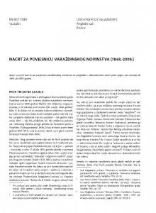 Nacrt za povjesnicu Varaždinskog novinstva (1848.-2009.)