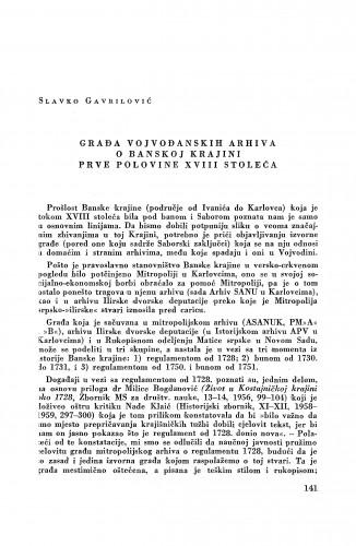 Građa vojvođanskih arhiva o Banskoj krajini prve polovine XVIII stoljeća / Slavko Gavrilović