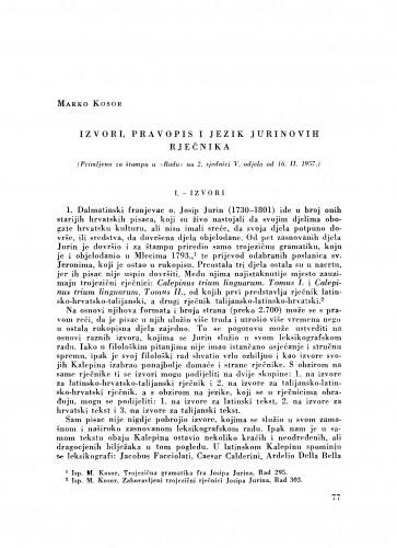 Izvori, pravopis i jezik Jurinovih Rječnika