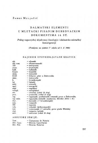 Dalmatinski elementi u mletački pisanim dubrovačkim dokumentima 14. st.