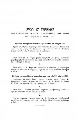Izvodi iz zapisnika Jugoslavenske akademije znanosti i umjetnosti [1871] : RAD