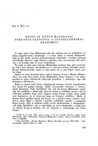 Zašto je Antun Mažuranić otklonio članstvo u Jugoslavenskoj akademiji / Ivan Brlić