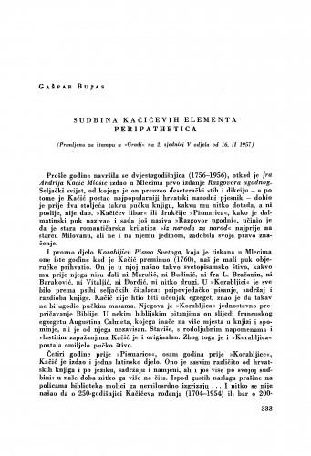 Sudbina Kačićevih Elemenata peripathetica / Gašpar Bujas