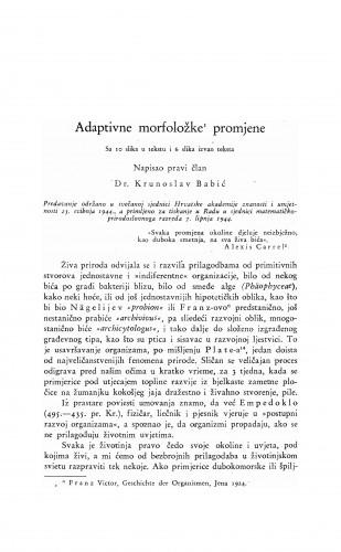 Adaptivne morfoložke promjene