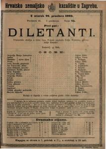 Diletanti dramatska studija u četiri čina / poljski napisala Zofja Wójcicka