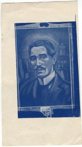 Portret A. G. Matoša