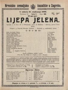 Lijepa Jelena opereta u tri čina / od J. Offenbacha