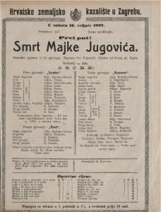 Smrt Majke Jugovića dramska pjesma u tri pjevanja