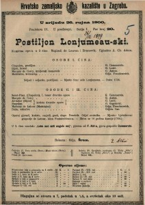 Postiljon Lonjumeau-ski komična opera u tri čina / Uglazbio A. Ch. Adam