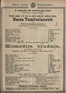 Baron Tamburlanović ili Pelda nerazumnoga potrošlivca Stara kajkavska vesela igra u jednom činu / Nepoznati autor