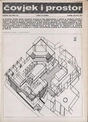 Dom revolucije u Šibeniku : Čovjek i prostor