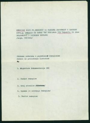 Tiskani popis rukopisa I. Čakalića koji su u vlasništvu IEF-a u Zagrebu