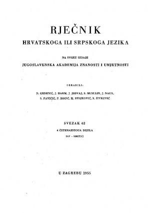 Sv. 62 : 4 četrnaestoga dijela : sav-Simetrići. : Rječnik hrvatskoga ili srpskoga jezika