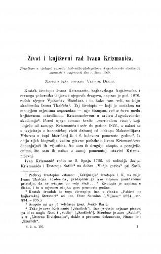 Život i književni rad Ivana Krizmanića