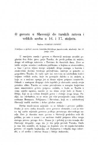O govoru u Slavoniji do turskih ratova i velikih seoba u 16. i 17. stoljeću