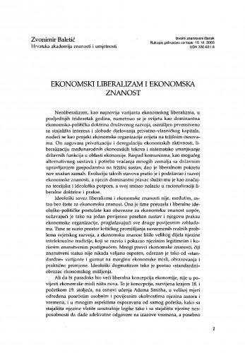 Ekonomski liberalizam i ekonomska znanost